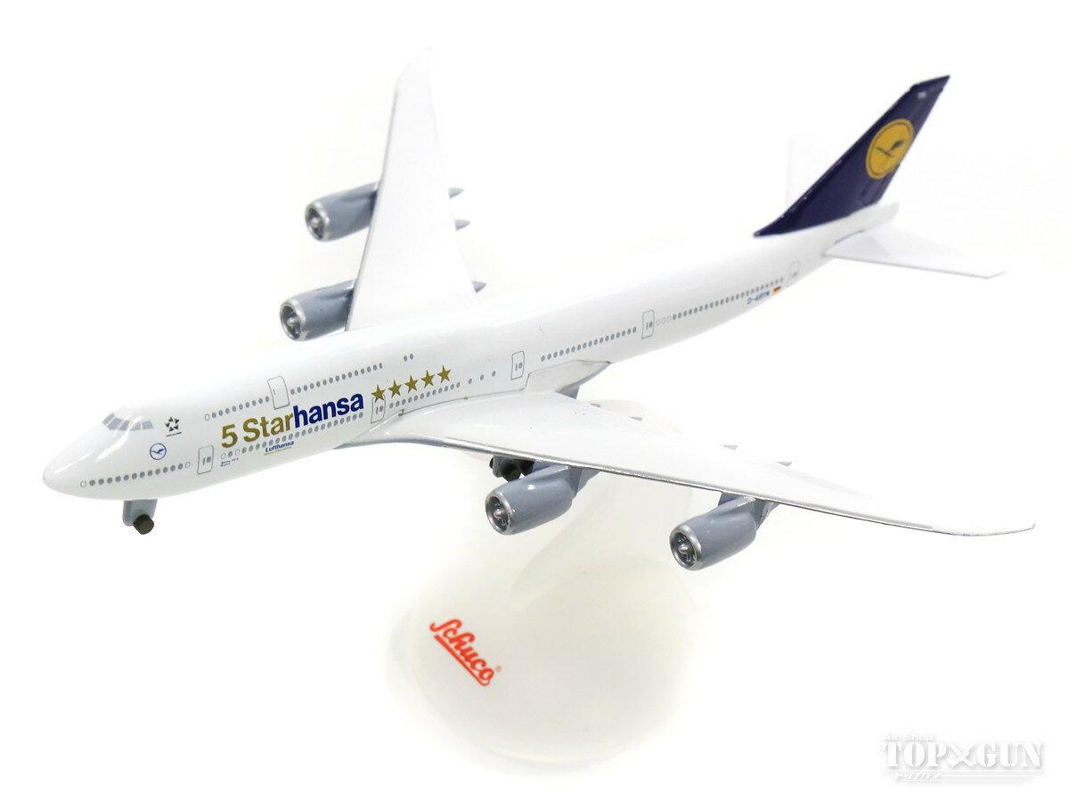 ボーイング 747-8 ルフトハンザ航空 特別ロゴ 「5 Starhansa」 D-ABYM 1/600 2019年11月21日発売SCHABAK/シャバク飛行機/模型/完成品 [403551695]