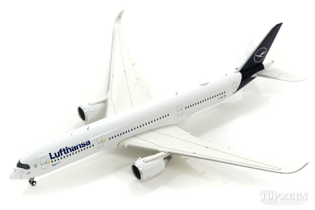 エアバス A350-900 ルフトハンザドイツ航空 D-AIXN 1/400 2020年8月8日発売 Gemini Jets/ジェミニジェッツ飛行機/模型/完成品 [GJDLH1781]