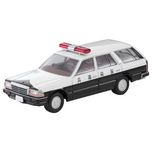 トミカリミテッドヴィンテージNEO LV-N215a グロリアバンDX パトロールカー(兵庫県警) 2020年9月発売