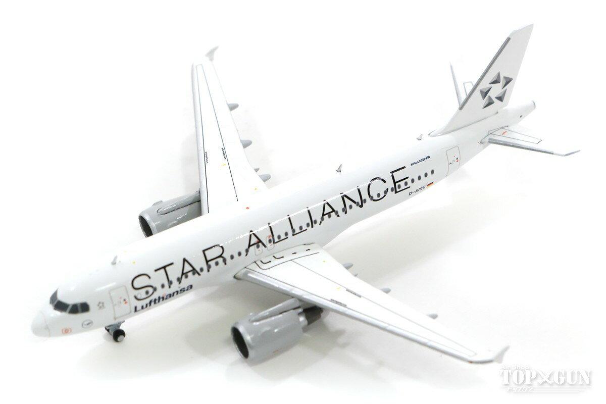 エアバス A320 ルフトハンザ航空 特別塗装 「スターアライアンス」 D-AIQS With Antenna 1/400 2020年9月9日発売 JCWINGS飛行機/模型/完成品 [XX4075]