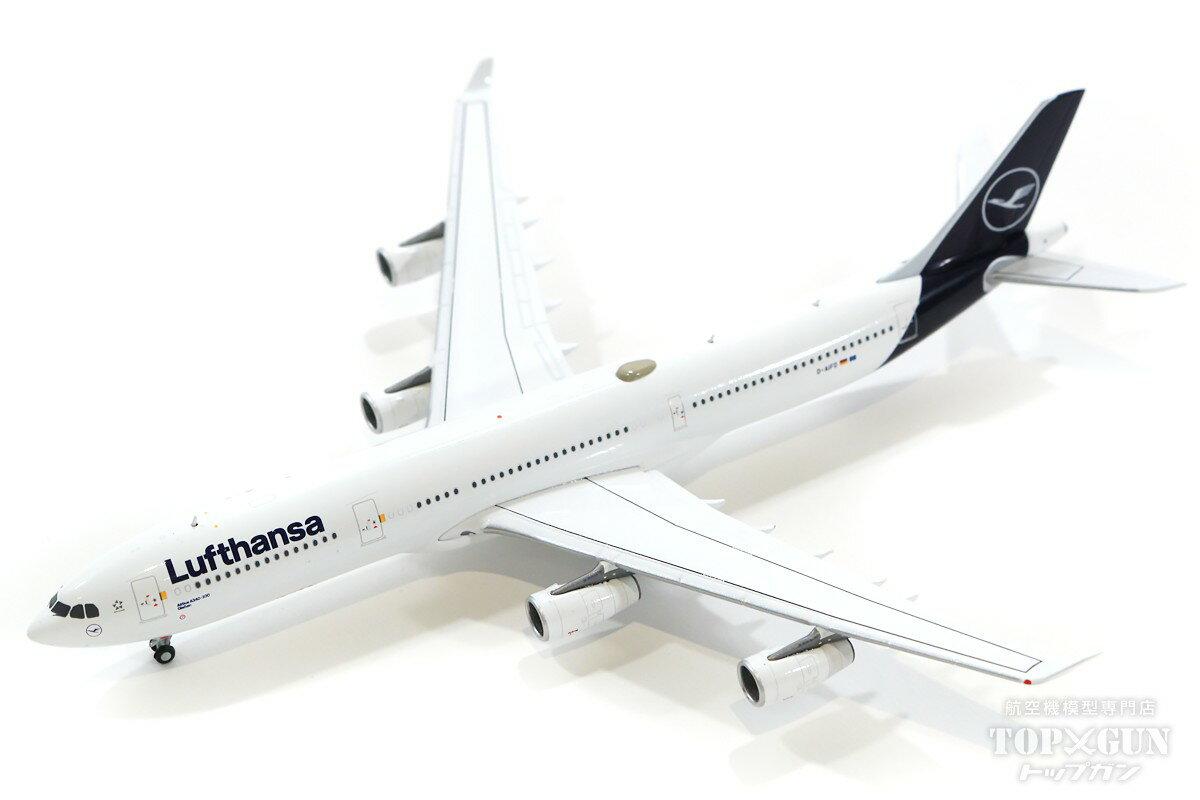 A340-300 ルフトハンザ航空 D-AIFD 新塗装 1/400 2020年12月17日発売 GeminiJets(ジェミニジェッツ) 飛行機/模型/完成品 [GJDLH1925]