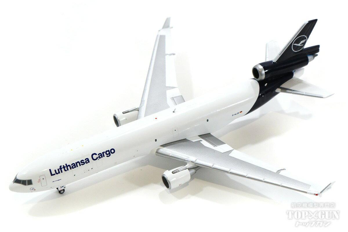 MD-11F ルフトハンザ・カーゴ D-ALCD 新塗装 1/400 2021年1月13日発売 GeminiJets(ジェミニジェッツ) 飛行機/模型/完成品 [GJDLH1940]