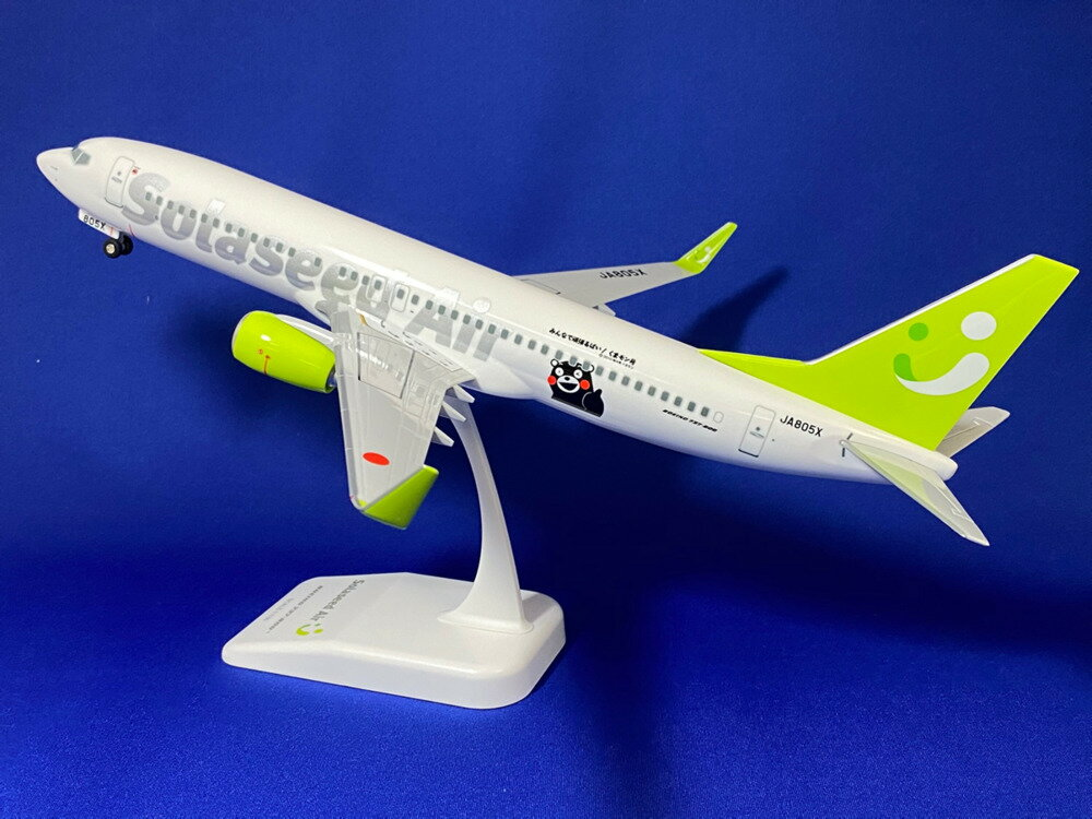 ボーイング 737-800w ソラシドエア 特別塗装 「くまモン号」 JA805X 1/130 ※プラ製 2021年3月17日発売 EVERRISE 飛行機/模型/完成品 [SNJ1303]