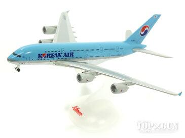 エアバス A380 大韓航空 HL7621 1/600 2016年9月14日発売 SCHABAK/シャバク飛行機/模型/完成品 [403551673]