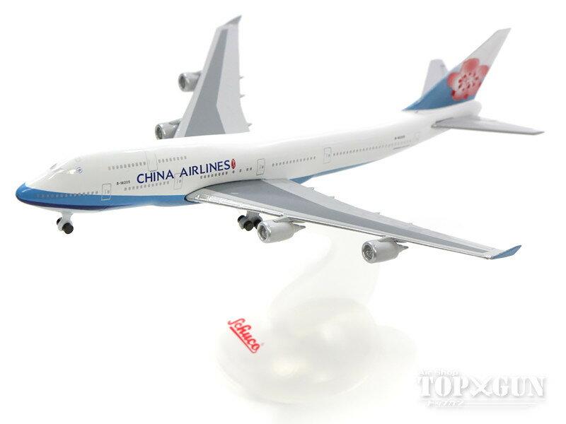 ボーイング 747-400 チャイナ・エアライン(中華航空) B-18205 1/600 2017年2月19日発売 シャバクSCHABAK/シャバク飛行機/模型/完成品 [403551675]