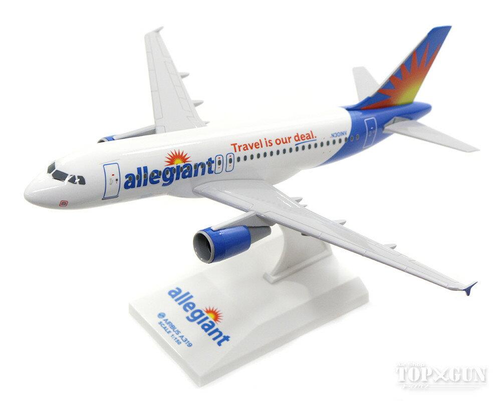 A319 アレジアント航空 N301NV (ギアなし/スタンド付属) 1/150 ※プラ製 2017年9月21日発売 Skymarks/スカイマークス 飛行機/模型/完成品 [SKR779]