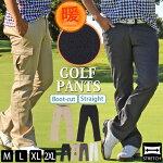 送料無料ゴルフパンツメンズゴルフウェアー暖チノ裏フリースボンディング美脚脚長ストレッチパンツストレートブーツカットバナナシルエット3Dパンツボトムスメンズウェアーゴルフ用品スポーツゴルフ新作あす楽人気服秋冬トップイズム