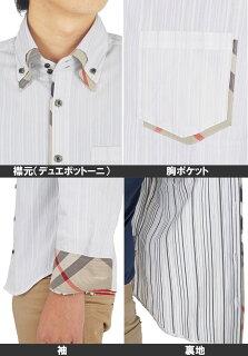ボタンダウンシャツメンズ長袖シャツデュエボットーニカジュアルシャツトップスドレスシャツキレイ目3パターンブロード素材綿100%シャドーストライプシャドーチェック2WAYロールアップダブルカラーメンズファッション通販新作