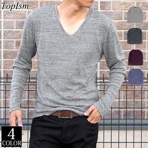 Tシャツ フライス ストレッチ トリッキー ロンティー コットン ポリエステル トップス ファッション