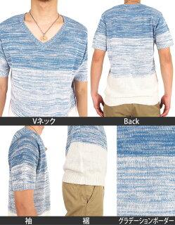 メンズTシャツサマーニットVネック半袖セーターカットソートップス綿麻リネングラデーションボーダーメンズファッション通販新作春夏あす楽人気着こなしトップイズム