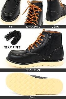 ブーツメンズワークブーツブーツスニーカーメンズブーツショートブーツトレッキングブーツフェイクスエードフェイクレザーレースアップカモフラ迷彩メンズ靴靴アメカジメンズファッション通販新作あす楽人気秋冬トップイズム