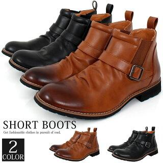 送料無料メンズサイドゴアブーツドレープアンティーク加工ブーツメンズファッション通販カジュアルシューズメンズ靴靴新作あす楽人気トップイズム