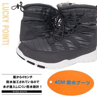 メンズブーツメンズワークブーツレースアップスノーブーツ4センチ防水加工防寒ブーツ軽量アメカジメンズファッション通販ファー付メンズ靴靴新作あす楽トップイズム