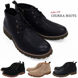 送料無料メンズチャッカブーツショートブーツカジュアルシューズメンズ靴フェイクレザーフェイクスエードレースアップサイドジップアメカジメンズファッション通販靴新作あす楽トップイズム(送料込み・送料込)