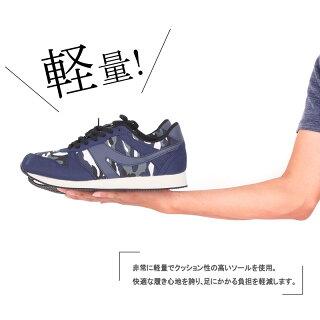 スニーカーメンズランニングシューズカモフラ迷彩柄フェイクスエードフェイクレザーレースアップローカットスニーカーメンズファッションメンズ靴靴新作あす楽人気トップイズム