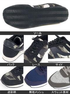 2016NEWタイプ無地スウェットバージョン入荷メンズスニーカーカモフラ迷彩柄スウェット素材スエードフェイクレザーレースアップローカットスニーカーカジュアルシューズアメカジメンズファッションメンズ靴靴新作あす楽春夏トップイズム