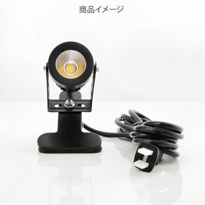 照明看板黒板LEDクリップライト「ピッコロライト」(コード3m防水防雨電球色パネル付きスポットライト)STLEDBK-3000
