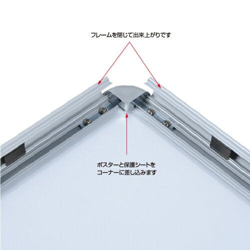看板電飾看板LEDパネルW565*H990mmグリップAA型看板スタンド看板LEDパネルグリップ式A型看板(A型LEDライトパネル)B2両面省エネシルバー色(代引不可)ALP-B2D-SV
