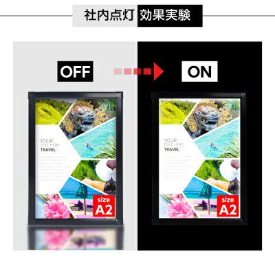 送料無料看板LEDパネル看板屋内使用四辺開閉アルミフレーム(7000lux)A2サイズシルバー片面Y-PGP-A2BK