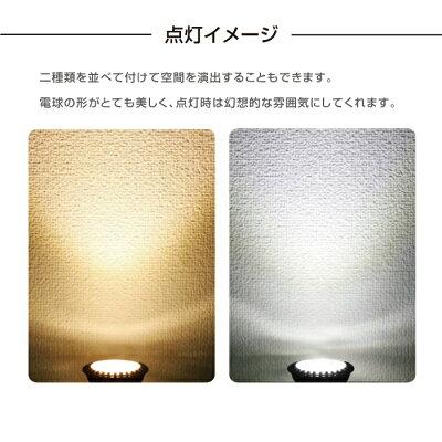 LEDハイビーム電球【部分調光器対応】SL7-10P