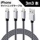(まとめ)サンワサプライ 極細USB延長ケーブル(A-Aメス延長タイプ) KU-SLEN20W【×5セット】 送料込!