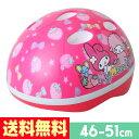 【送料無料】【子供用ヘルメット】【M&M】SG対応 ヘルメッ...