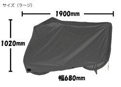 【送料無料】自転車カバー26インチ27インチ自転車カバー雨保護デラックスサイクルカバーDXサイクルカバーラージサイズ【RCP】
