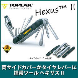 自転車ツール16機能自転車修理工具セットTOPEAK(トピーク)自転車修理TOL17400携帯ツールヘキサス2[TOL17400]【RCP】