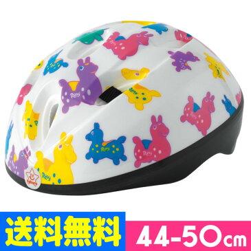 【子供用ヘルメット】【ジョイパレット】SGマーク付カブロヘルメットミニ ロディ 子供用ヘルメット 頭の小さなお子様向け【キャラクターヘルメット】【安全防具】【Roddy】【カラフル】[C]【RCP】