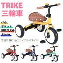 【同梱不可】TRIKE(トライク) mimi Simple Tricyele 三輪車(0226) シンプルデザインの三輪車です♪ 【子供用三輪車 1.5歳から4歳用三輪車 ブランド 乗り物 キッズ】エム・アンド・エム[D]【RCP】