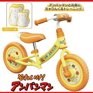 【6/19までの特別価格】三輪車、スクーター等と同様に幼少期のバランス感覚を身に付けられる一...