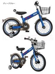 【送料無料】自転車子供用キッズバイクMINI16インチ子供用自転車ジュニア補助輪カゴベル【完成品】(1027)[D]【RCP】