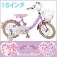 【送料無料】【完成品】ぼんぼんりぼん 16インチ かわいい 自転車 キッズバイク 子供用自転車(1251)【エム アンド エム】【M&M】[D]【RCP】
