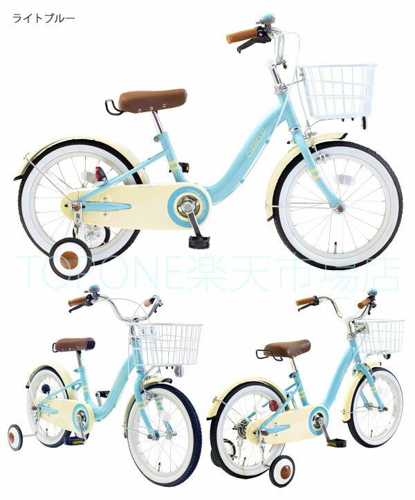 自転車 子供用 16インチ 子供用自転車 キッズ ジュニア かわいい 補助輪 カゴ チェーンカバー 自転車 TOPONE 自転車 CHIBICLE 子供用 自転車 チビクル おしゃれ 子供用自転車 レトロ 赤 MKB16-34