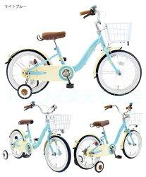 【スタンドset】子供用自転車14インチ自転車キッズ幼児用自転車低床フレーム自転車CHIBICLEチビクル子供用自転車子供用自転車男の子女の子MKB14-34【RCP】【自転車大】【e】
