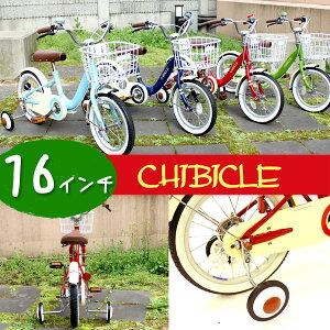 【7/10までの特別価格】子供用自転車幼児用自転車16インチオリジナル自転車人気TOPONE自転車子...