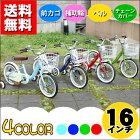 子供用自転車16インチ送料無料