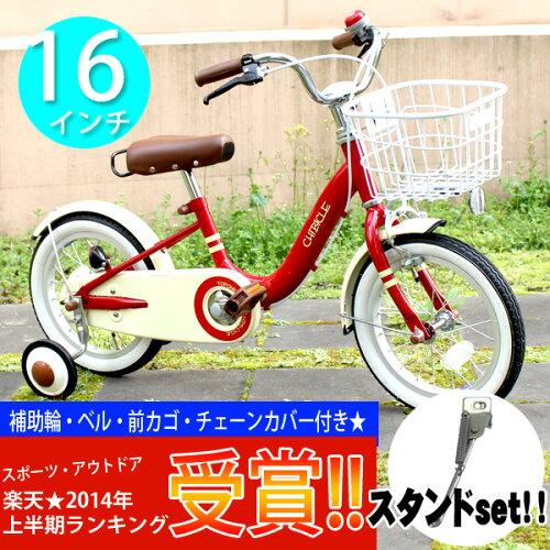 子供用自転車 16インチ 自転車 キッズ ジュニア 幼児用自転車 自転車 CHIBICLE チ...