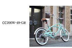 【カギ+カゴSET】自転車20インチ6段変速変速付ビーチクルーザーシティクルーザーお勧め自転車20インチシティクルーザー(小径車ミニベロ)通販シングルTOPONE自転車シティサイクルビーチサイクル20インチおすすめ超軽量カゴ付カギ付CC206W-46-【RCP】