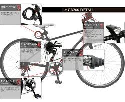 自転車26インチクロスバイクおすすめ自転車★カギ・ライトセット★26インチクロスバイクシンプル人気自転車スポーツバイク6段変速TOPONE超軽量MCR266-29