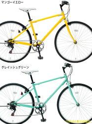 自転車クロスバイク26インチMCR266-29【RCP】