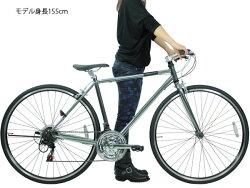 【自転車単品】自転車クロスバイク700c軽量クロスバイク700C18段変速ギアシマノ18段変速クロスバイク白黒ホワイトブラックシンプル自転車クロスバイク自転車26インチと27インチの中間メンズレディースMCR7018-53-【RCP】
