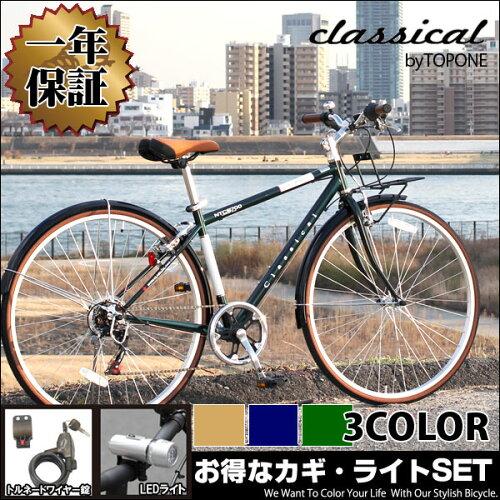 自転車 クロスバイク 泥除け フロントキャリア 700c 自転車 クロスバイク ...