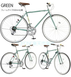 【自転車単品】自転車 クロスバイク 700c 軽量 アルミ クロスバイク 700C シマノ 14段変速 自転車 クロスバイク 自転車 26インチ と 27インチ の中間 メンズ レディース YCR7014-4D【RCP】 【4/24までの価格】選べるフレームサイズ 自転車 700C 軽量 アルミ クロスバイク 自転車 通販 自転車 超軽量 人気 じてんしゃ メーカー 保証 安心