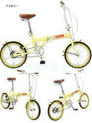折りたたみ自転車16インチ折り畳み自転車自転車16インチミニバイクミニチャリコンパクトFL160-46人気お勧め超軽量TOPONEトップワンおしゃれおすすめ【RCP】