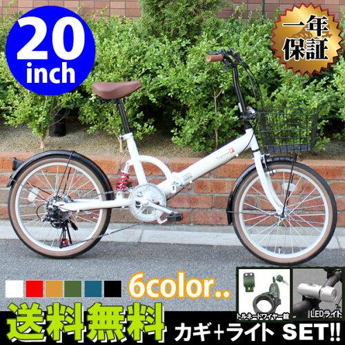 自転車 折りたたみ 20インチ 折りたたみ自転車 20インチ 自転車 6段変速 折り畳み自転...