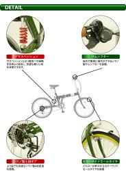 折りたたみ自転車20インチ送料無料折り畳み自転車シマノ6段変速リアサスペンションKS20超軽量激安通販TOPONEおりたたみじてんしゃ折畳み自転車折畳自転車折りたたみ自転車
