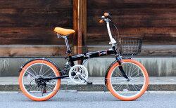 折りたたみ自転車20インチLaPaz(ラパス)折り畳み自転車激安おすすめ自転車20インチ【カギ・ライトリアサス付♪】簡単取り付け前カゴ6段変速20インチ折りたたみ自転車軽量折りたたみ自転車20インチ自転車TKS206-13【RCP】