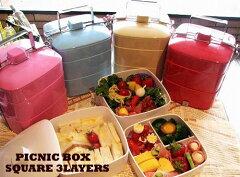「四角い3段弁当箱★重箱のように大きくいっぱい詰め込めます!ピクニックや運動会に役立ちます...
