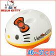 【送料無料】【子供用ヘルメット】【M&M】SG対応 ヘルメット ハローキティ(フェイス) Hello Kitty 子供用ヘルメット(0488)【キャラクターヘルメット】【エムアンドエム】【安全防具】【キティちゃん】【レッド ホワイト】[C]【RCP】